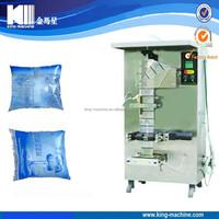 Automatic Portable Sachet Liquid Water Filling Machine