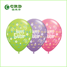 """11"""" East flower small round photo printing balloons"""