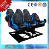 Guangzhou roller coasters and attractions 5d cinema with CE