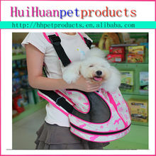 Good looking foldable expandable dog carrier