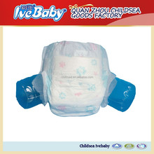 Baby diapers manufacturers oem animal print cheap disposable baby diaper