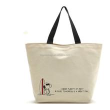 canvas shopping bag blank, shopping tote bag