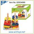 Criança de madeira brinquedo de montagem quadrados brinquedos bloco de construção