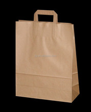 kraft paper blank carrier bag with holder (M-PB039)