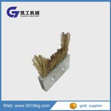 Textile Machine Murata 21C Autoconer Metal Brush C01-010-065