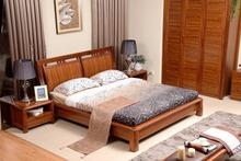 BISINI Wooden Bedroom Furniture Set New Model