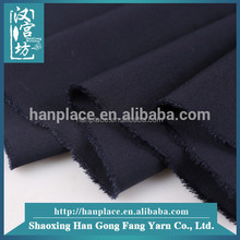 Designer fabric supplier Special Polyester shirt fabric for men