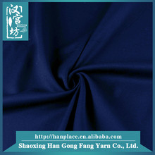 Best selling 2015 new style T/R Polyester men and woman suit fabric