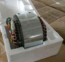 SPARE PARTS 2014 Manufacturer! Power Value 2.5kw Genset Stator Generator Motor