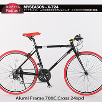 700c Road bikes Aluminum alloy frame 24 speed v brake