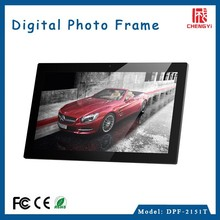 Hot sale high definition digital photo frame drivers