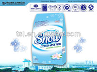Factory brand snow white powder laundry detergent