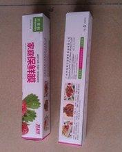Food grade best fresh PE Cling Film