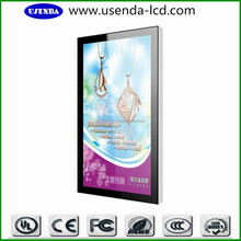 32Inches wall mount cms digital signage pictures