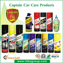 Professional Car Care Products Supplier