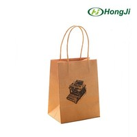 Wholesale Printed Small Brown Kraft Paper Bag With Twisted Handle