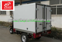 Container Box Cargo Tricycle/Insulation tricycle