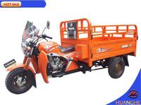 van cargo 3 wheel triciclo 150ZH-H