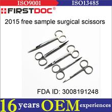2015 ücretsiz örnek paslanmaz çelik cerrahi makas/Hastane bandaj makas/ilk yardım bandaj makas