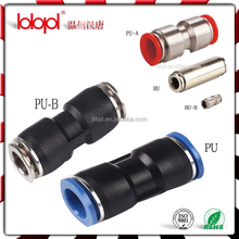 plastic part plastic auto parts,straight-through fittings,Automative pipe fittings