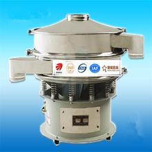 Durable High Precision Stainless steel Rotary vibrating screen industrial vibration equipment vibrating sieve machine