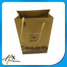 Brown kraft paper shopping bag guangzhou manufacturer