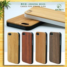 Hot sale best price handmade cherry wooden bamboo blank cell phone case