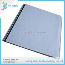 Long lifetime factory directly middle groove good sale pvc decorative paneling color