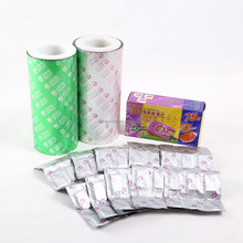 JC macarons blister aluminum foil laminated packaing film roll/packets,food packaging metalized opp film