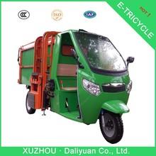 electric garbage 3-wheel atv 3 wheel quad bike
