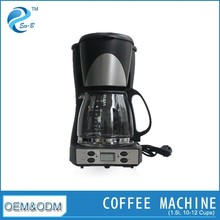 Family Office 1.5L12 Cups Programmable Electric Drip Coffee Machine