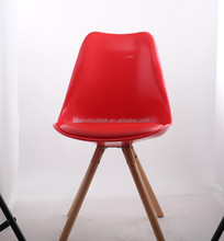 PP plastic eames chair with Pu leather pad and wood legs