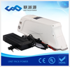 /product-gs/high-quality-li-ion-rechargeable-48-volt-ebike-battery-pack-48v-10ah-with-usb-port-60285392689.html