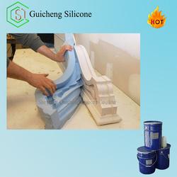 RTV2 wacker moulding silicone
