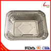 250ml Small Rectangle Aluminum Meal Container