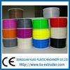 Nylon Monofilament Extruder Machine, Plastic Filament Plant