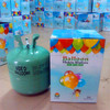 Low Pressure Balloon Helium Gas Cylinder Price, Disposable Helium Gas Cylinder,Balloon Helium Gas Cylinder