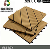Durable WPC interlocking puzzle floor for outdoor DIY wpc tile,hot selling wpc decking floor