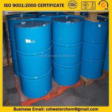 diethyl phthalate/DEP cas:84-66-2