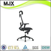 2015 stylish executive chair with tilt function