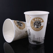 Different size disposable paper cups disposable cups