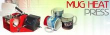 Top Rated Personalization Mug Heat Press