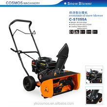 C-ST055A Unique Mini 5.5HP Single Stage Snow Blower