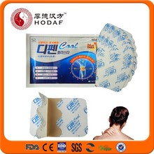 health care product natural ingredients anti fatigue pads