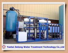 RO + UF system converting brackish water and seawater to safe drinking water