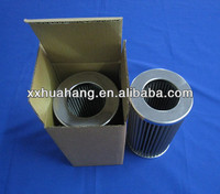 SS Customized cooking oil filter element made of stainless steel wire mesh
