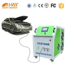 Car care equipment Hydrogen Energy On promotion price HHO car engine carbon cleaning CCS1500