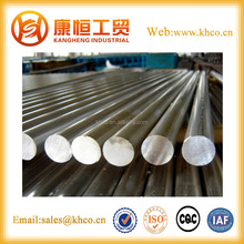 Top quality alloy hot rolled high speed round bar M2
