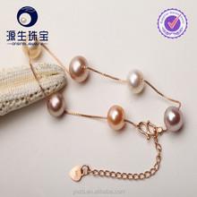 925 Sterling Silver Beaded Pearl Bracelet