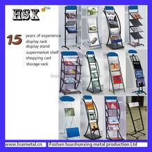 Metal Periodical Magazine Display Stand / magazine rack